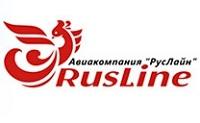 Логотип фирмы ,РусЛайн