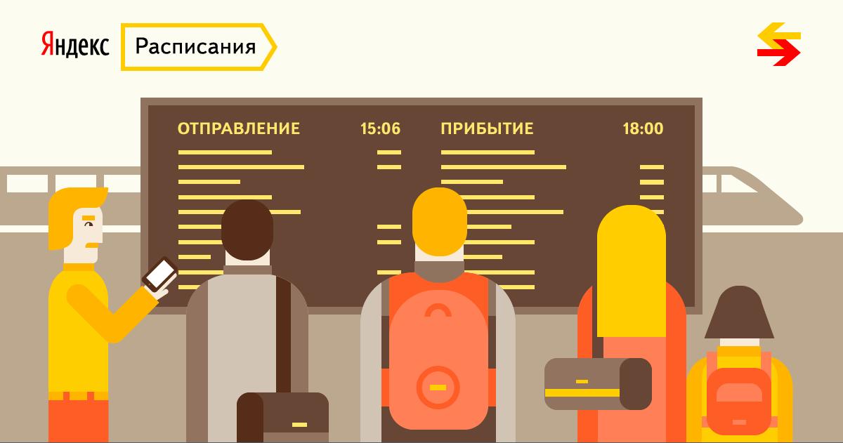Расписание автобусов Новомичуринск — Пронск, цена билетов, купить билет онлайн